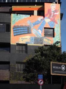 BLOG DSCF2346 mural