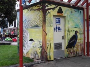 BLOPG DSCF2301 mural