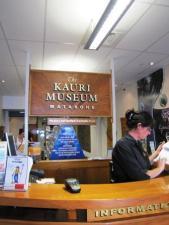kauri museum web