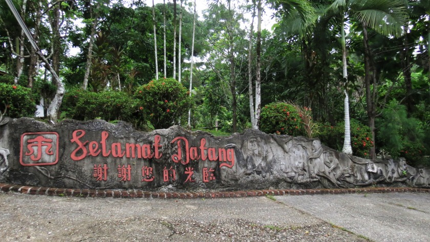 Entrance Sepilok Jungle Resort