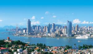 The island city Xiamen