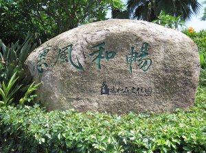 hui'an (13)