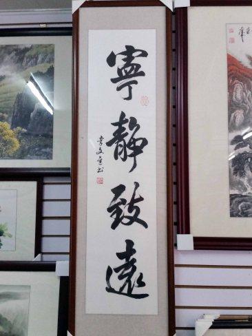 Xiamen June 2016 (1)
