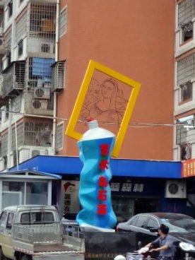 Xiamen June 2016 (3)